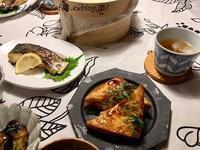 【おうちごはん】厚揚げでボリュームUP!の晩御飯♪これおいしい!とろ~りチーズ明太挟み焼き - 10年後も好きな家