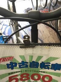 5800円〜中古自転車ありますよー! - 自転車屋 TRIPBIKE