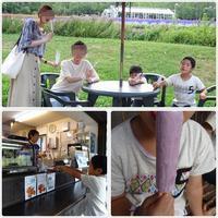 上富良野・日の出公園 - 気ままな食いしん坊日記2
