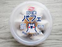 白くまパフェ バニラ@丸永製菓 - 池袋うまうま日記。