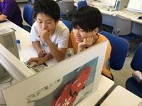 「ふくしまに来て、見て、感じるスタディツアー」開催に向けて~part3~ - 福島県立テクノアカデミー会津 観光プロデュース学科 学生ブログ「みてがんしょ!」