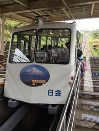 熱海~十国峠~箱根に行ってみた。その弐 - はこね旅市場(R)日記