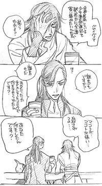 メロディ 10月号 - 山田南平Blog