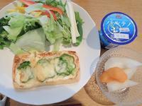 嬉しい~! - 糖質制限でダイエットしてみるブログ