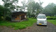広尾町桜公園燻製作り65日目 - 空の旅人