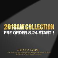 ◇予告◇2018AW COLLECTION 8/24予約受付開始! - レディースシューズ通販 Jerry Girl Staff Blog