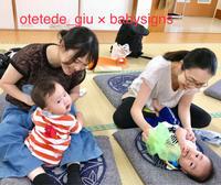 2018 夏開講クラス情報 - 正しいよりも、楽しい育児を♪児童館職員が教えるべビーサイン教室 武蔵境 国分寺 八王子 花小金井