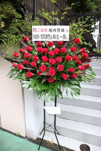 薔薇攻撃参加費につきまして 【ネオロマンスダンディズム】 - ☆★日々くじら。★☆