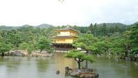 金閣寺、梅宮大社、嵐山 Kinkakuji, Umenomiya-taisha shrine, Arashiyama - latina diary blog