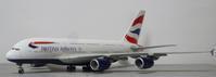 世界最大の旅客機 A380 - 趣味散策
