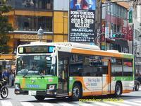東京都交通局 D-C216 - 注文の多い、撮影者のBLOG