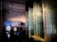 北海道大学総合博物館 - Illusion on the Borderline  II @へなちょこ魔術師