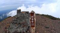 斜里岳オンネトー野営地泊2018.8.21~22 - どんぐり散歩