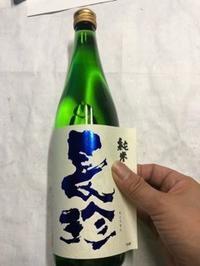 純米酒「REDラベル」「純米吟醸ブルーラベル」などのレッテル張り - 日本酒biyori