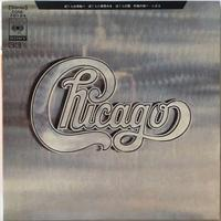 Chicago – Movin' In / Make Me Smile / In The Country / Where Do We Go From Here (シカゴ – シカゴの誓い) - まわるよレコード ACE WAX COLLECTORS