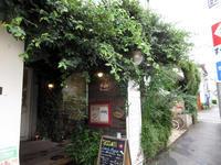 カフェ アクイーユ(cafe accueil)恵比寿本店 - 池袋うまうま日記。