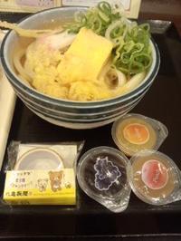 中野丸亀製麺のおこさまセット - 東京ライフ