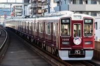 (( へ(へ゜ω゜)へ< 神宝線のスヌーピー撮影 - 鉄道ばっかのブログ