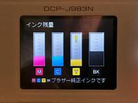 ブラザー LC21E 4PK/ヤマダウェブコム - Lucky★Dip666-Ⅲ