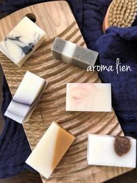 余白の美 - aroma lien  *アロマと手づくり石けん教室*