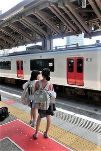藤田八束の鉄道写真@インスタバイする熊本の路面電車、活気に満ちた熊本の人たち、路面電車とくまモン - 藤田八束の日記