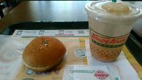 Kreme Doughnuts(クリスピー・クリーム・ドーナツ)『ジェリーinソーダ ピーチ&レモン etc.』 - My favorite things
