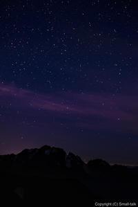 夜空にさまよう - ひつじ雲日記