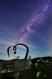 愛妻の鐘と北天の天の川 - 四季星彩