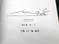 新住協札幌支部7月例会1 - 『文化』を勝手に語る