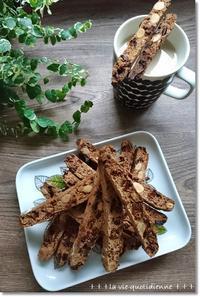 マンゴー無花果アーモンドのチョコビスコッティと野菜さん - 素敵な日々ログ+ la vie quotidienne +