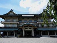 夏旅行・滋賀レトロ探訪:びわ湖大津館 - 日本庭園的生活