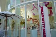 淡路島【SMILE KITTY】に行ってきました♪ - かわいいカー雑貨のお店ココトリコ★さくらのブログ