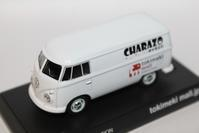 1/64 Kyosho CircleKSunkus 2007 Motor COLLECTION Volkswagen Type 2 (T1) #6 - 1/87 SCHUCO & 1/64 KYOSHO ミニカーコレクション byまさーる