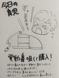 育児日記301 生後324日目☆ - ぴんくい~んの謁見室