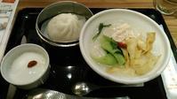 粥餐庁(かゆさんちん)『蒸し鶏と青菜のおかゆ』 - My favorite things