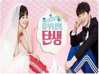 結婚準備学概論-奥様の誕生- - 韓国俳優DATABASE