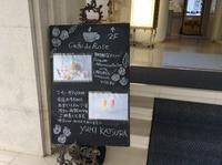 黒板にバラの表現方法が上手@cafe de Rose - 設計事務所 arkilab