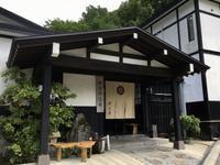 2018 お盆キャンプ@乳頭温泉郷 Part4 - NILE Saloon Diary