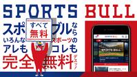 ◉掲載◉スポーツメディア【スポブル】@sportsbull_jpにも!#ブラジル #日本 #Vasco120  #Japão #ブラジル日本移民110周年 #Jリーグ25周年 - excite公式 KTa☆brasil (ケイタブラジル) blog ▲TOPへ▲