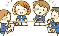 大人になってから成功する力 - コペル・みなとみらい日和(幼児教室コペル 横浜ランドマークプラザ教室 @ みなとみらい、桜木町)