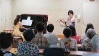 7月22日(日曜日)クラシックコンサート - NPO あおぞら