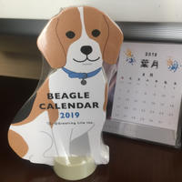 来年のカレンダー - cyobizm