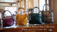 """2018 Autumn & Winter Bag Collection-Vol.1-...8/25sat"" - SHOP ◆ The Spiralという館~カフェとインポート雑貨のある次世代型セレクトショップ~"