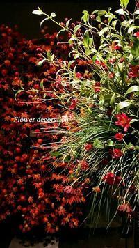 Flower decoration - ART/CREATION