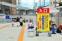 笹島 - 新・旅百景道百景