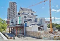尼崎城は建設中、完成までもう一歩! - たんぶーらんの戯言