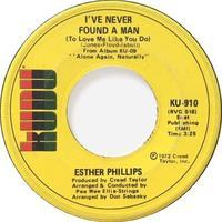 Esther Phillips – I've Never Found A Man / Cherry Red - まわるよレコード ACE WAX COLLECTORS