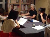 あまたの会『町家で英会話cafe90』ご報告 - MOTTAINAIクラフトあまた 京都たより
