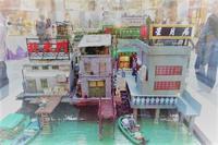 ジオラマの世界★香港ミニチュア展(その3) - さんじゃらっと☆blog2