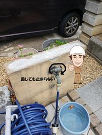 緊急出動 - 西村電気商会 東近江市 元気に電気!